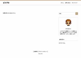 indochannel.jp