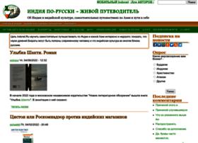 indonet.ru