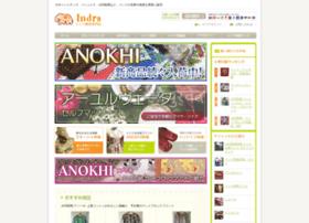 indra-shop.net