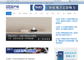 industry.caijing.com.cn