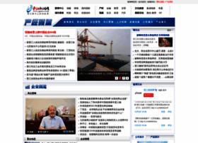 industry.ijjnews.com