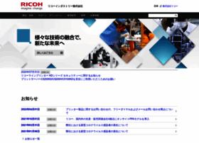 industry.ricoh.co.jp