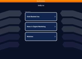 indz.ru