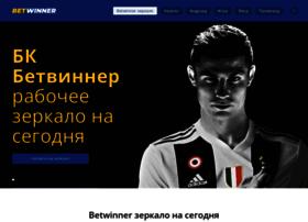 inedelya.ru