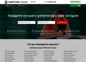 ineedtutor.ru