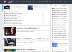 ineng.org