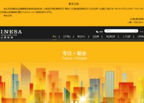 inesa-e.com