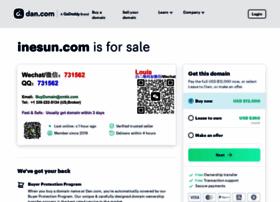 inesun.com