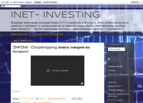 inet-investing.blogspot.lt