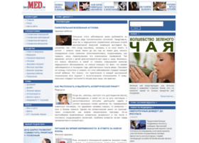 inet-med.ru