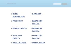 inet-rabota.net