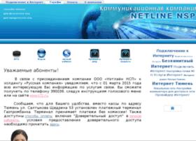 inet72.ru