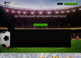 inetball.ru