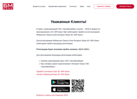 inetbank.zapsibkombank.ru