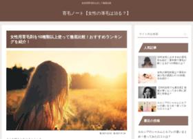 inetmailonline.com