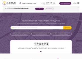 inetme.ru