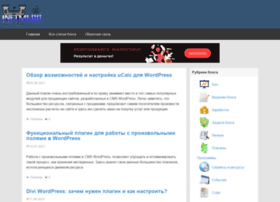 inetmi.ru