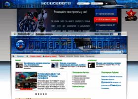 inetmnenie.ru