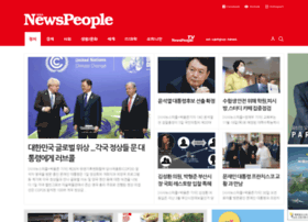 inewspeople.co.kr