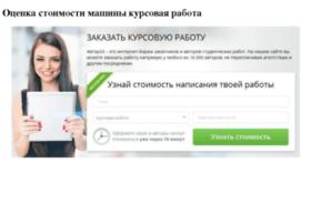 inex72.ru
