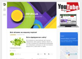 inf.rv.ua