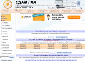 inf.sdamgia.ru