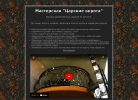 infa-sila.ru