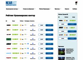 infan.ru