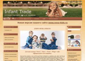 infanttrade.ru