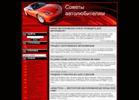 infavto.org