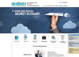 infin.ru