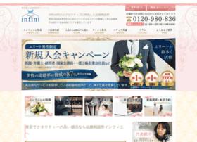 infini-school.jp