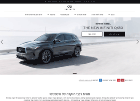 infiniti-cars.co.il