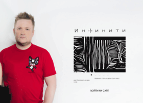 infiniti-music.ru