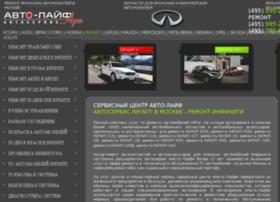 infinity.auto-life.ru