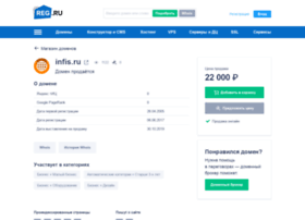 infis.ru