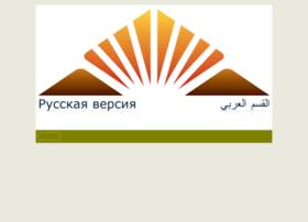 infitah.ru