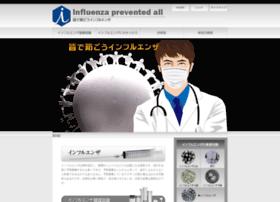 influenzapreall.com
