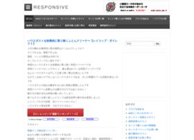 info-az.net