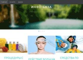 info-baza.com