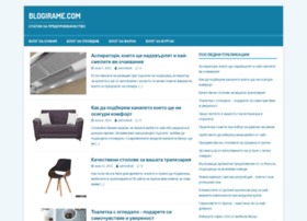 info-business.bg