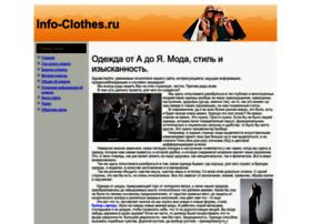 info-clothes.ru