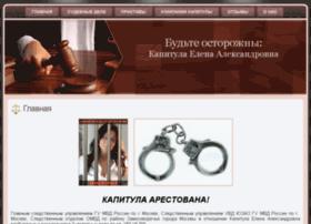 info-delo.com