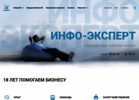 info-expert.ru