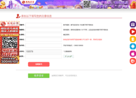 info-field.com