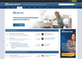 info-forum.ru