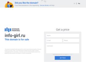info-girl.ru