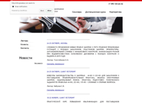 info-goszakaz.com