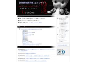 info-gun.com