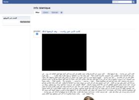 info-islamique.blogspot.com